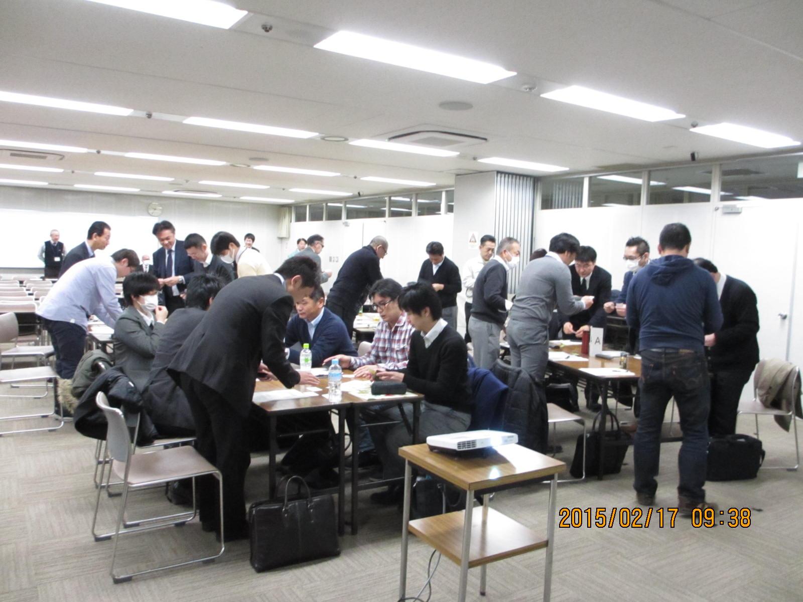 27年名古屋市人事セミナー