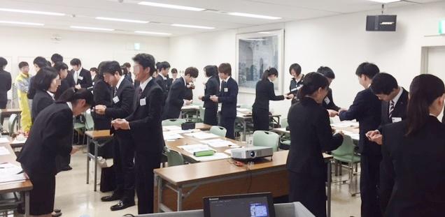 岡崎商工会議所で新入社員研修!...